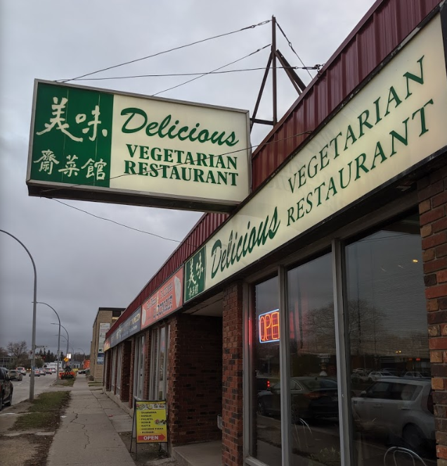 Delicious Chinese Vegetarian Restaurant